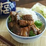 Thai Braised Pork Belly